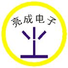贵州亮成电子有限公司