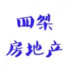 贵州四桀房地产经纪有限公司