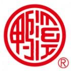 贵州鸭溪酒业有限公司